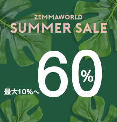 2017 ZEMMAWORLD SUMMER FINAL SALE